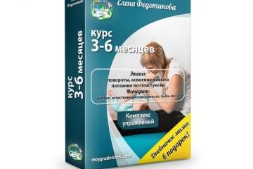 материал 58.Упражнение для рук и плечевого пояса.
